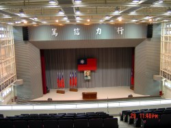 CHUNG YUAN CHRISTIAN UNIVERSITY CONCERT HALL